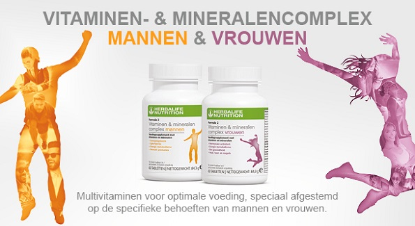 Vitamine van Herbalife aanbieding laagste prijs